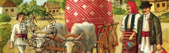Carte poștală circulată în 1927 (Editura Librăriei SOCEC & Co)