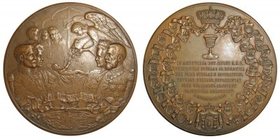 Medalie dedicată botezului Principelui Nicolae (3 octombrie 1903)