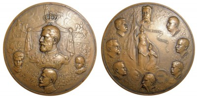 Medalie dedicată sărbătorii naţionale, 10 mai 1905