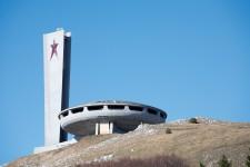 Dealul Buzludja, Bulgaria: Monumentul comunismului