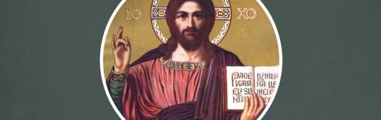 """Catedrala Ortodoxă Sibiu. Octavian C. Smigelschi, Iisus Christos Pantocratorul (""""Luceafărul"""", an V, nr. 2, ianuarie 1906, Budapesta)."""