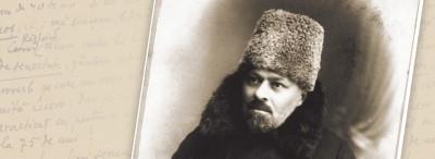 Mergeti la 140 de ani de la nașterea lui G.T. KIRILEANU