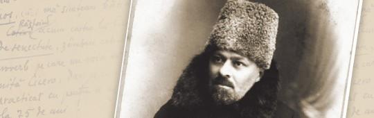 140 de ani de la nașterea lui G.T. KIRILEANU